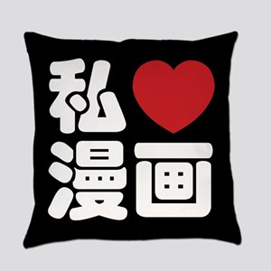 I Heart [Love] Manga // Nihongo Japanese Kanji Eve